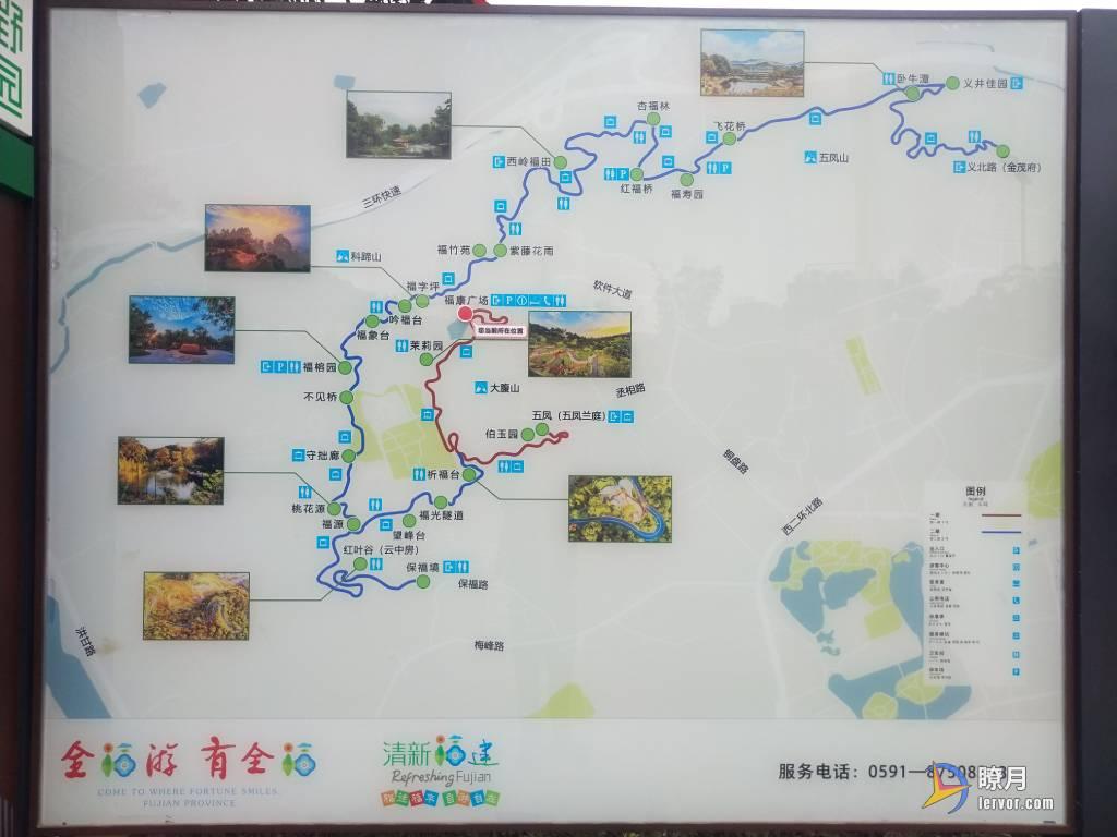 福山郊野公园导览图
